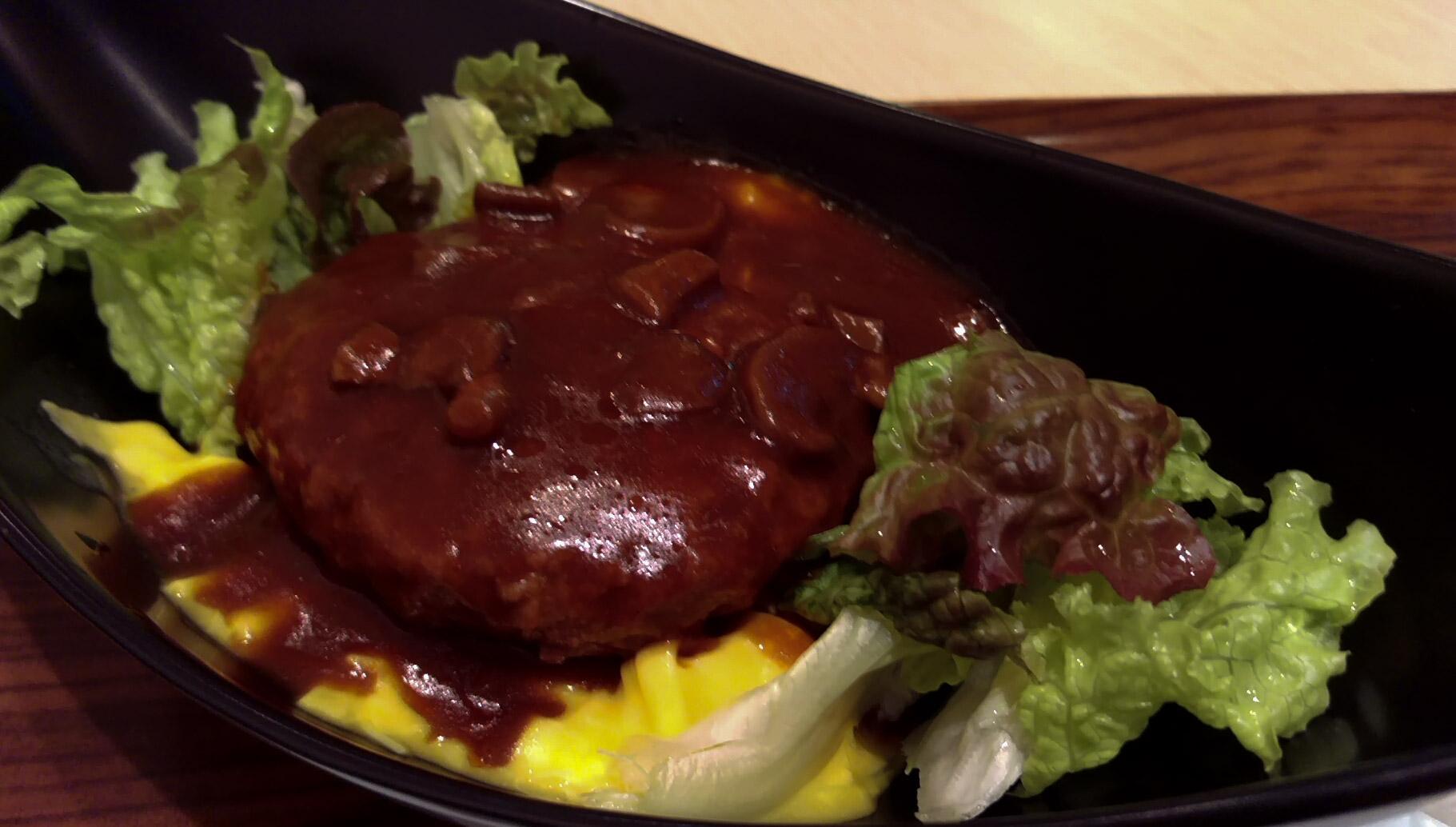 ロコモコ丼デミグラス