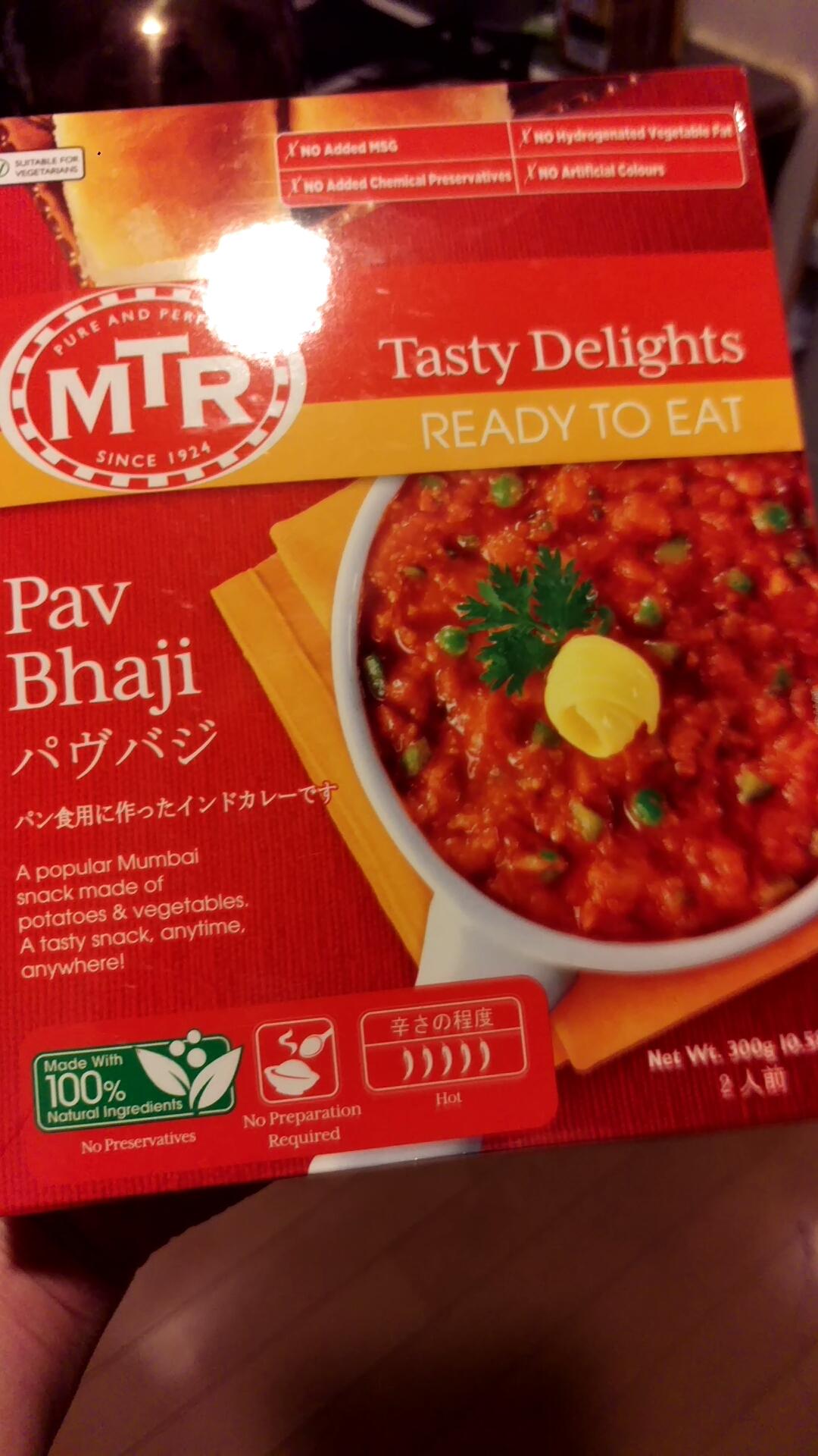 Pav Bhaji …パン食用??