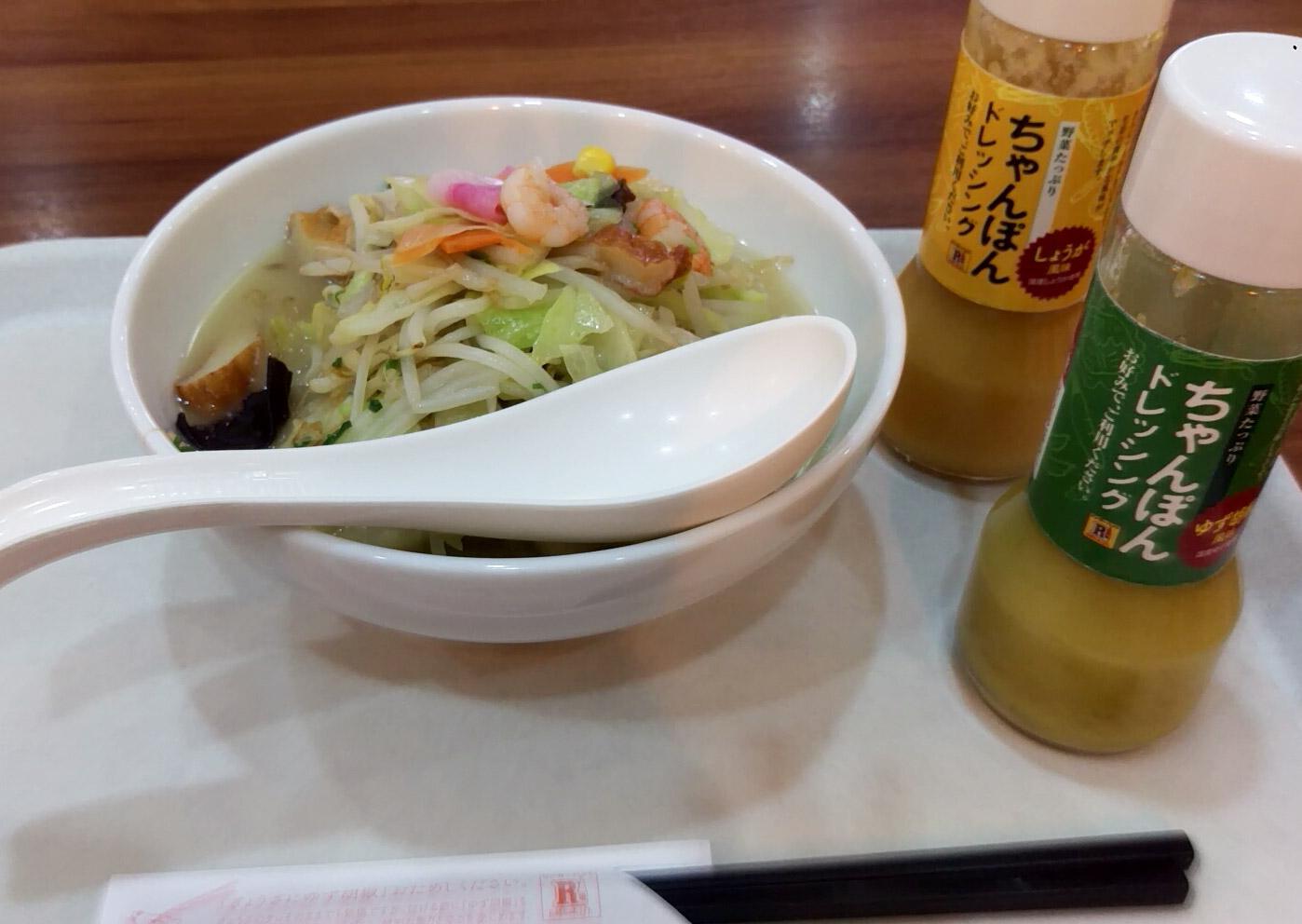 野菜たっぷり食べるスープ 塩味
