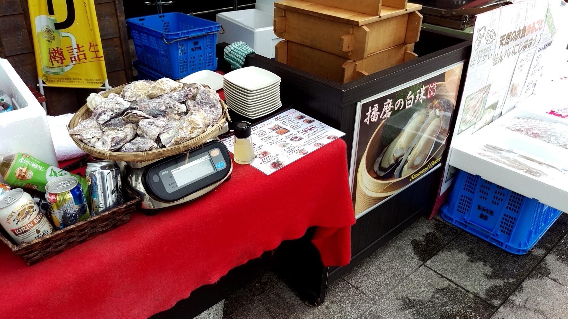 牡蠣を蒸しているところ