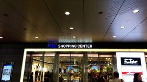 このショッピングセンターの中にお店がある