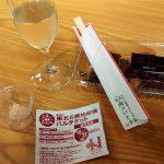 阪神百貨店梅田 東北6県物産展 バルチケット使ってみた