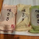 阪神百貨店梅田 東北6県物産展 味ささ@かまぼこの鐘崎 化学調味料無添加のおつまみ好適品