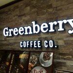 神戸グルメブログ 新店情報 グリーンベリーコーヒー 三宮 美味なスコーンお試しアリ