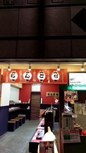 唐辛子の老舗「ぢんとら」さん@錦市場
