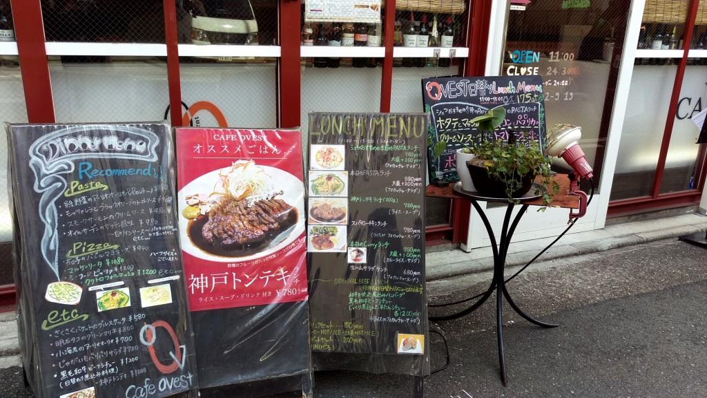 CAFE OVESTさん外観 看板メニュー 神戸トンテキランチ