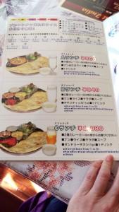 Aランチ800円、Bランチ940円(税込)は安い!