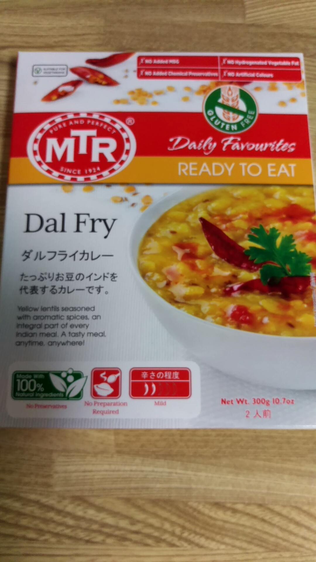 MTR社 ダルフライカレー