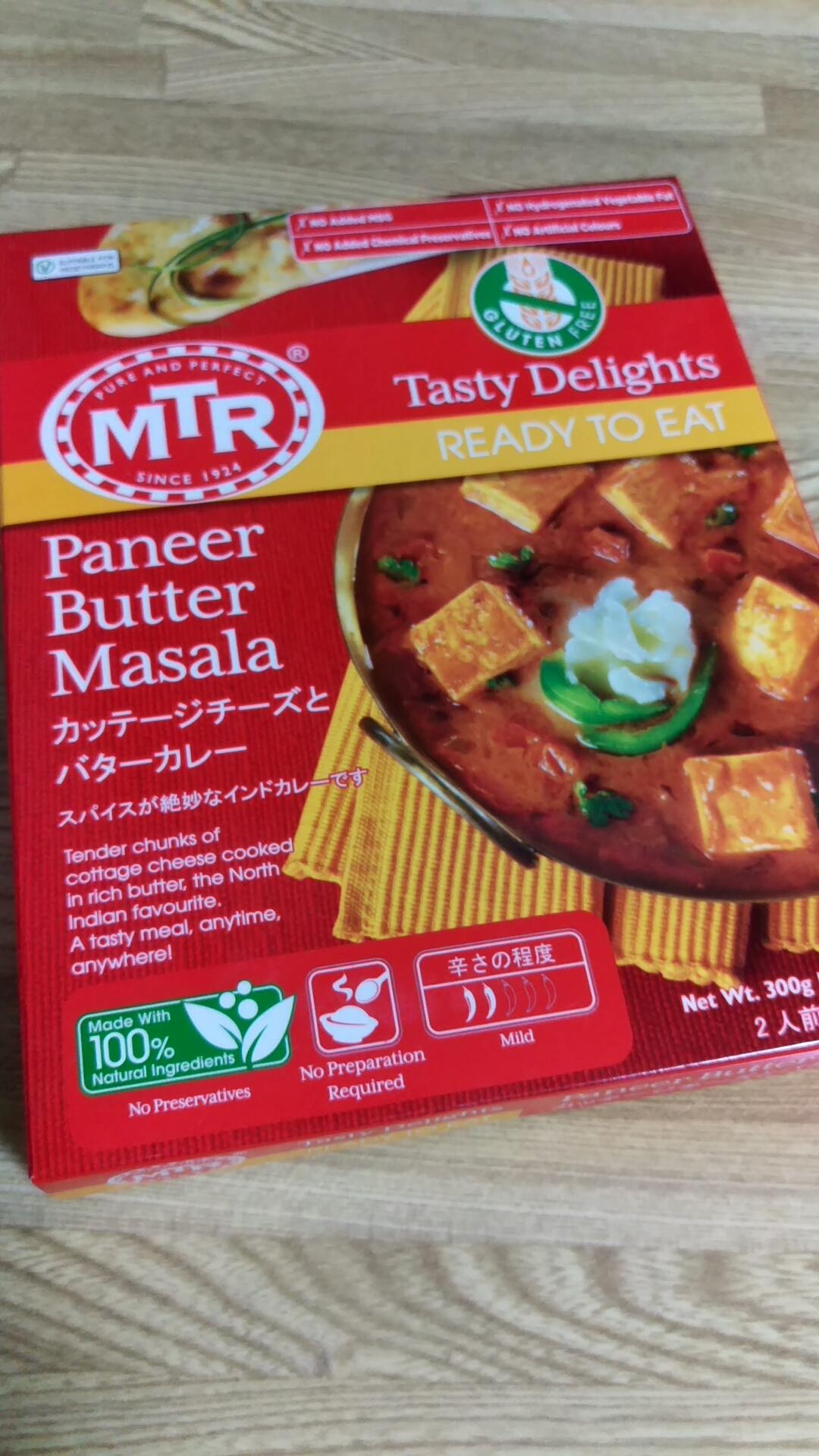 カッテージチーズとバターカレーのレトルト MTR社製