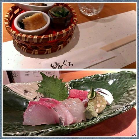 美味な魚!@縁ぐち