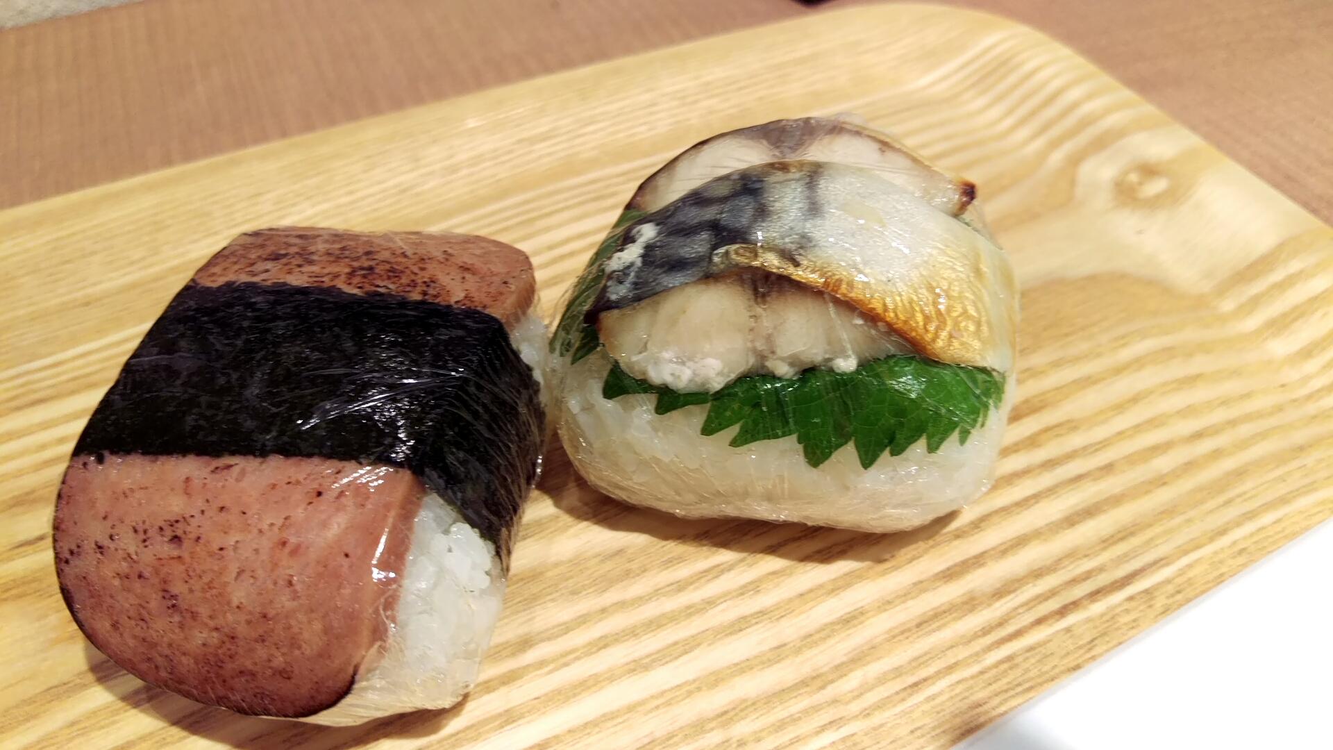 アロハボール(spum ball)220円と季節の商品(焼き鯖のなんとか)