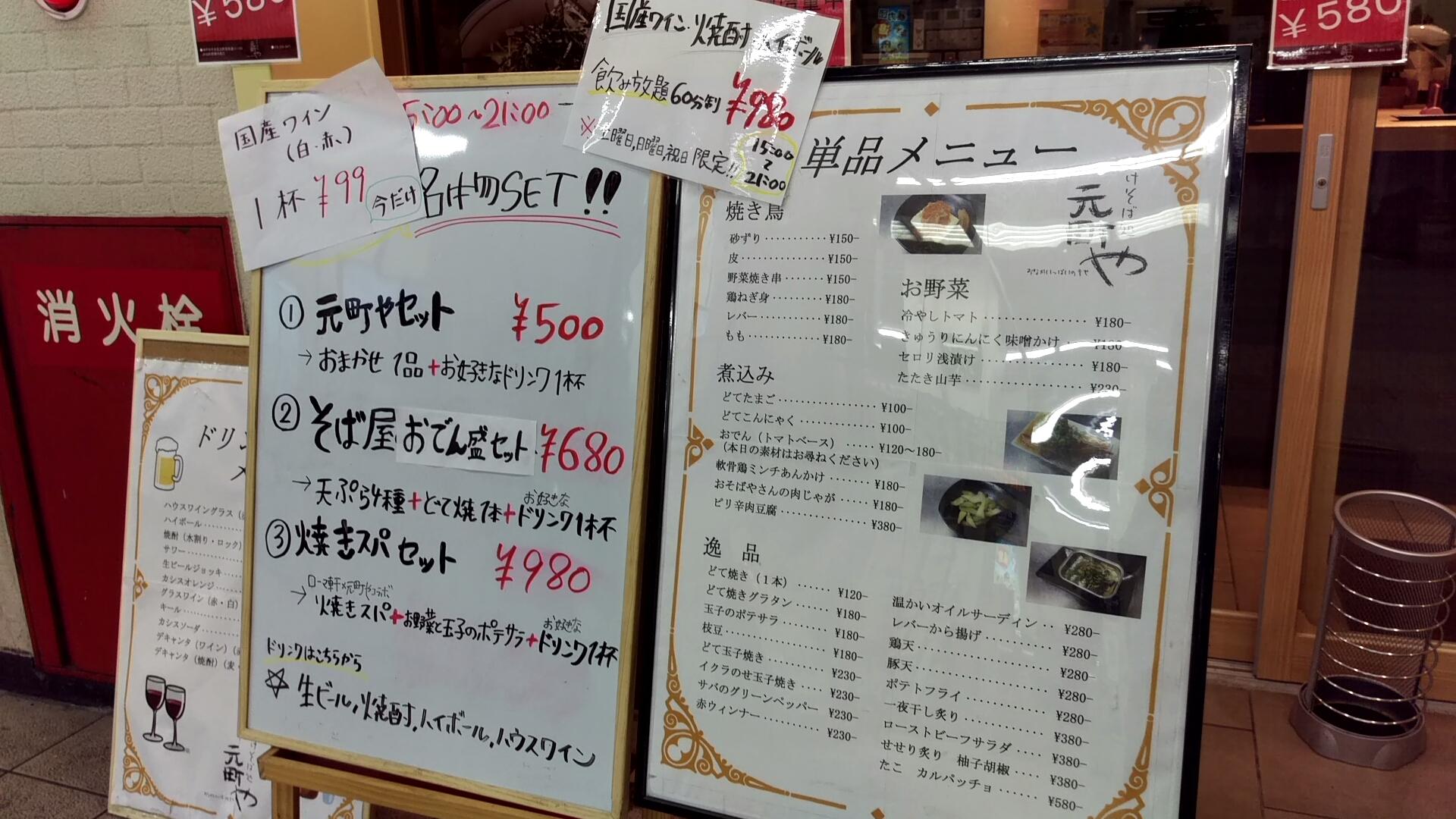 国産ワインが今だけ99円!?!?