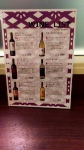 ボトルワインも充実