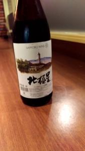 ワインはサッポロワインの北極星