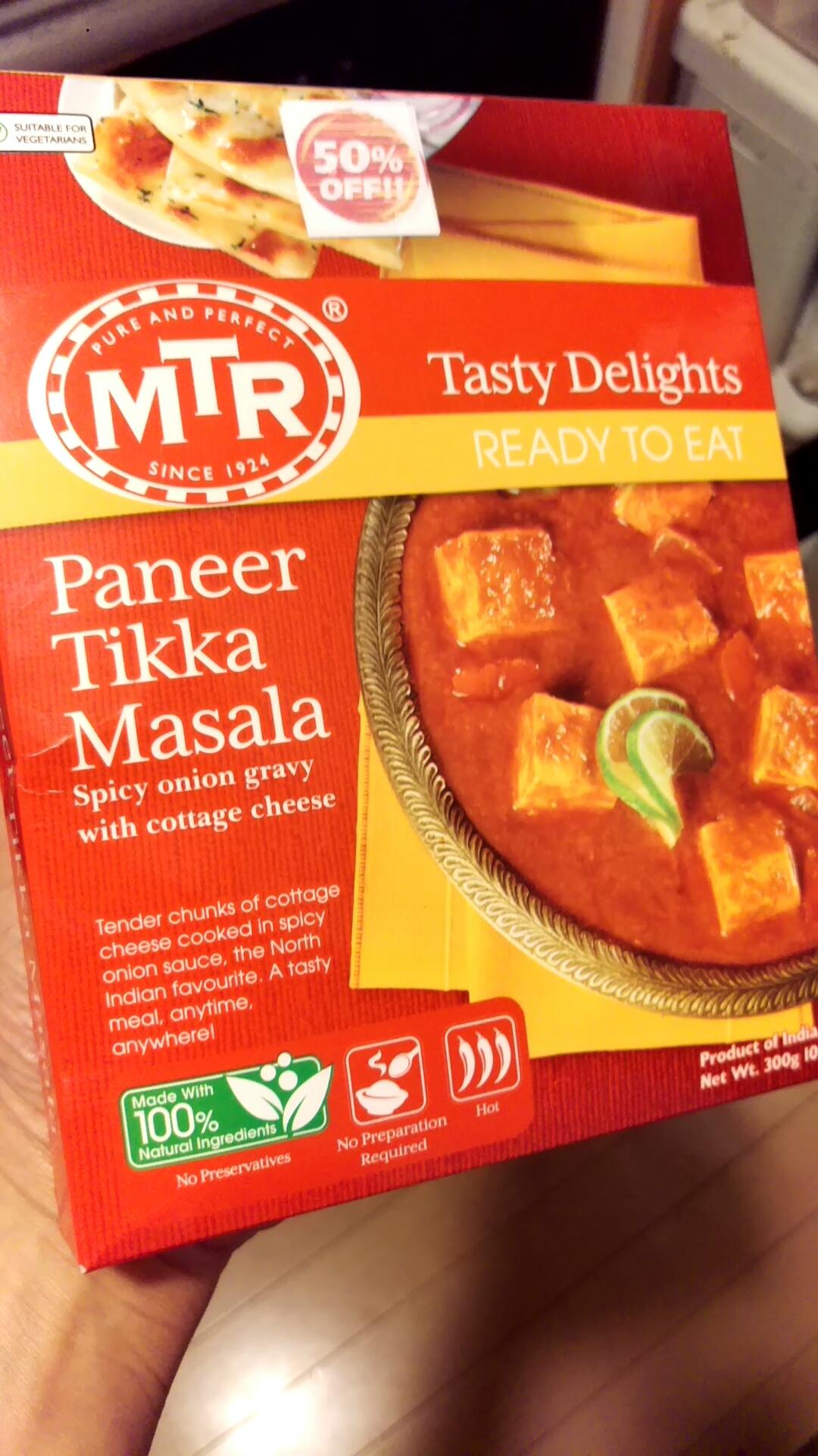 今日はPaneer Tikka Masala MTR社製