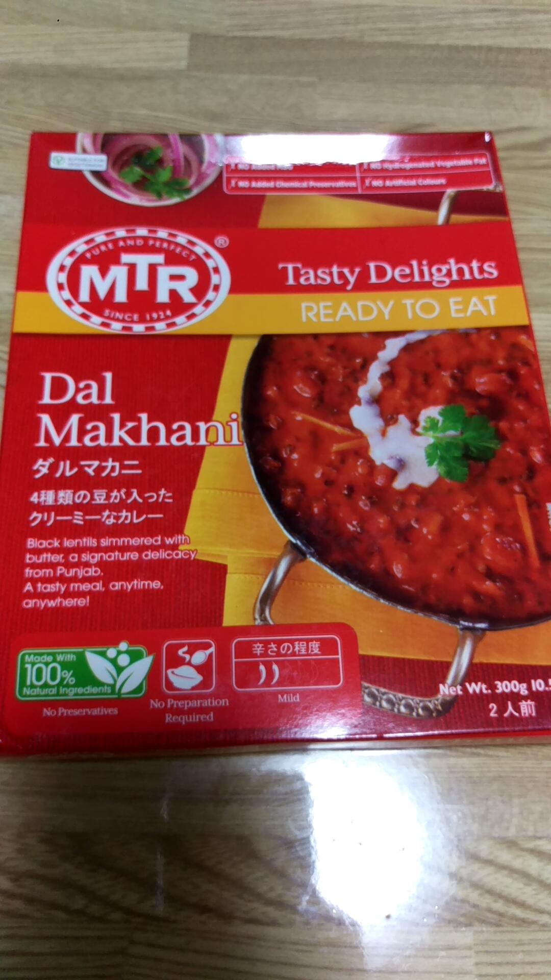 MTR社のDal Makhani 4種類の豆カレー