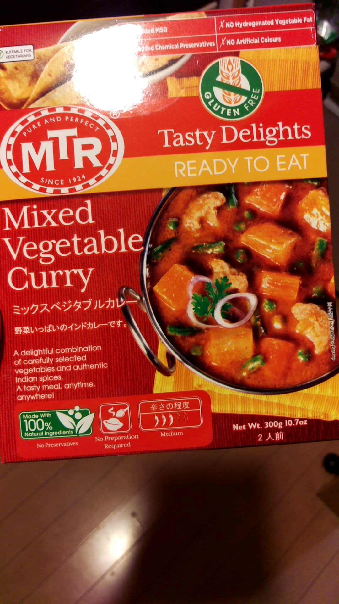 MTR社 Mixed Vegetable Curry