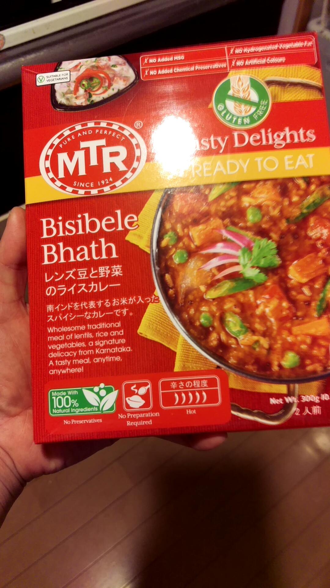 MTR社 Bisible Bhath レンズ豆と野菜のライスカレー ご飯が予め入っている