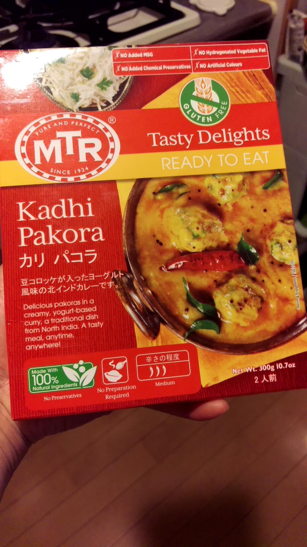 Kadhi Pakora 表
