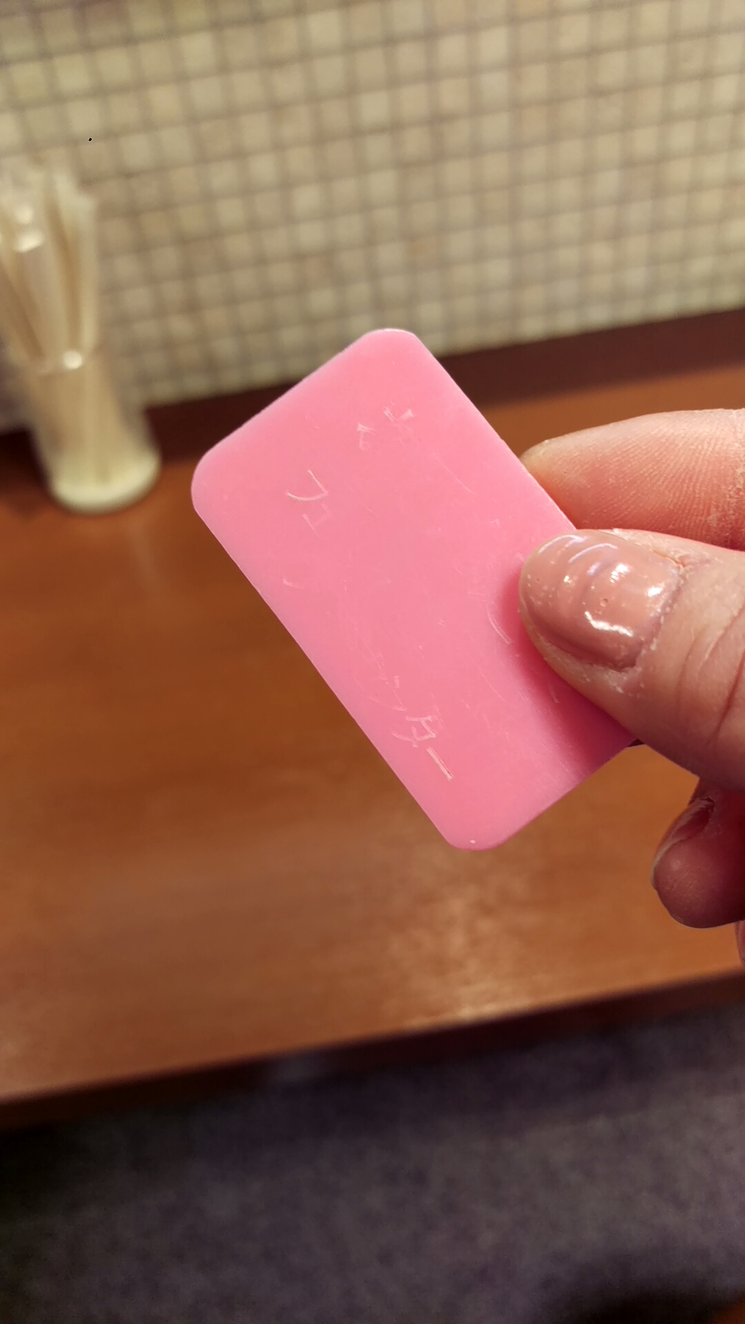 おでん定食の食券はピンク。