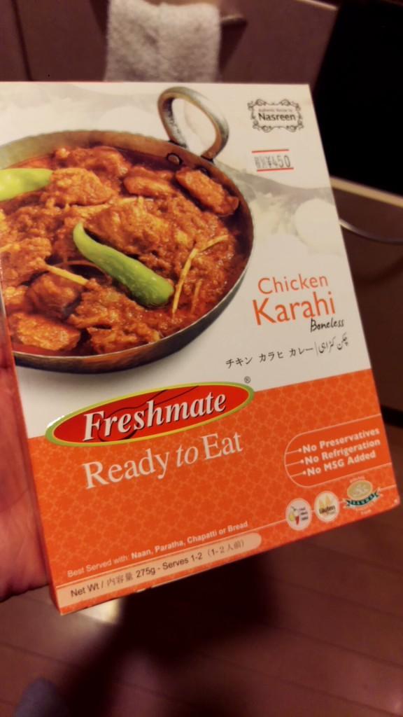 Chiken Karahi(チキンカラヒ:トマトベースの骨なしチキンカレー)Freshmate社 ハラール認証品