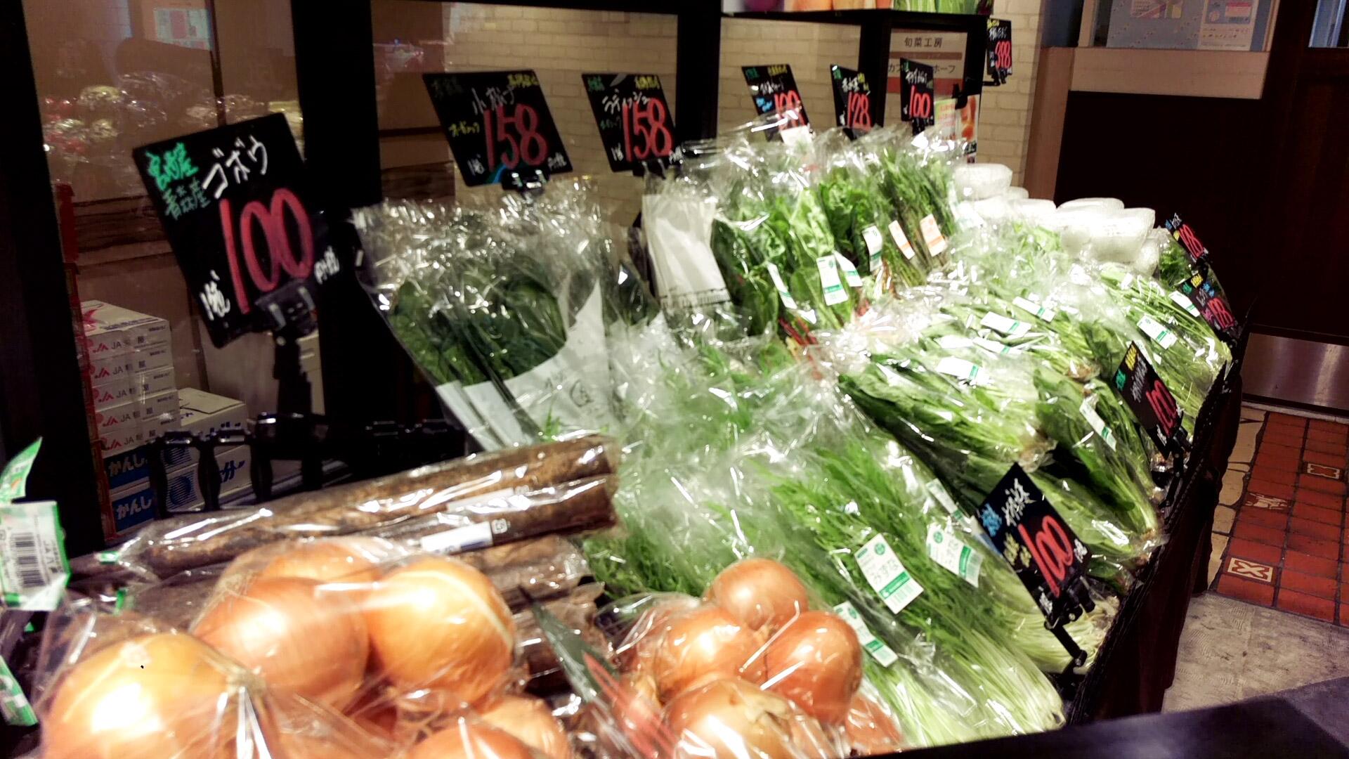 新鮮なのに安い!有機野菜などもある