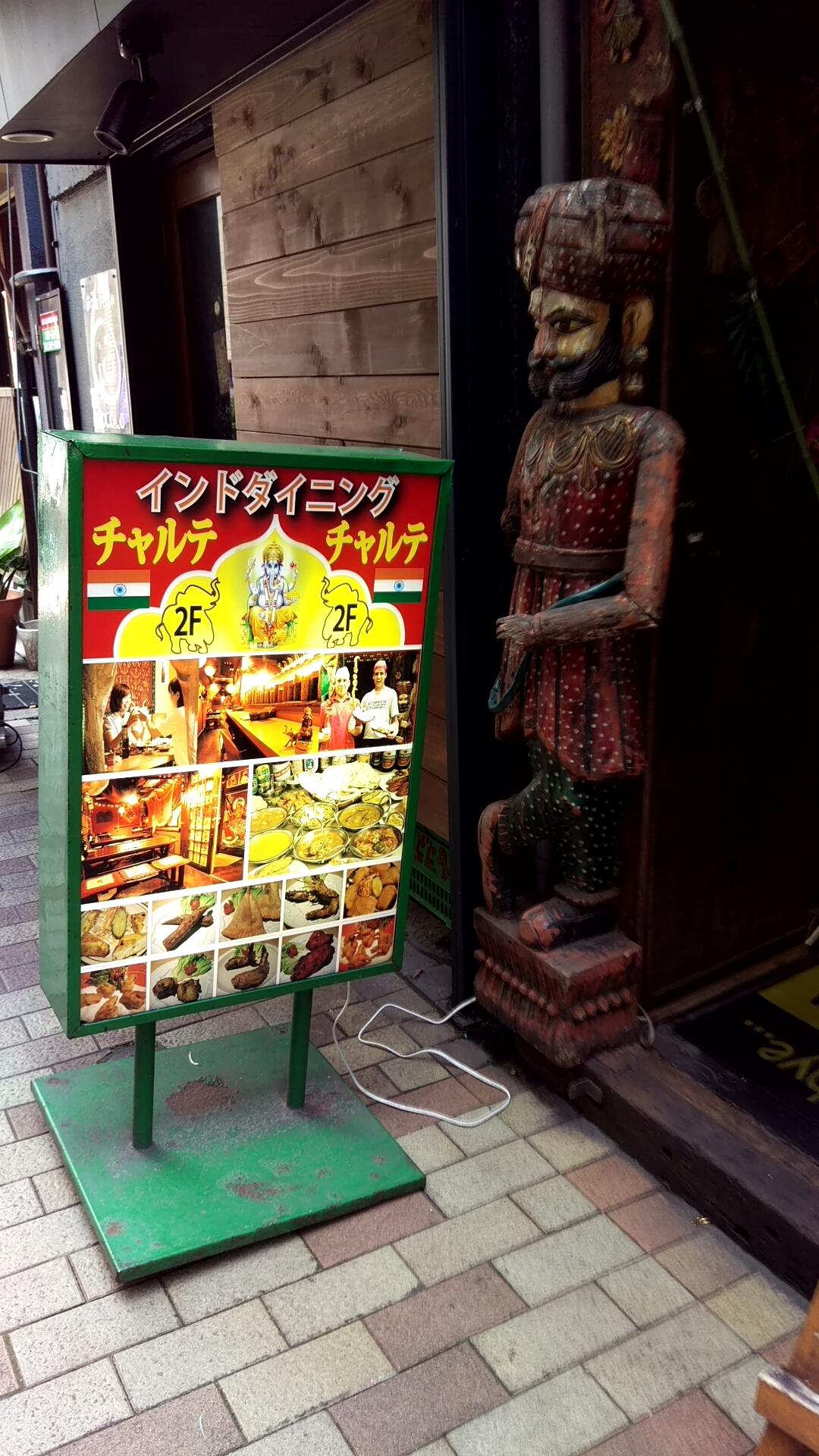 生田店から30mくらい行ったところに三宮店