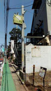 学園通り沿いにお店はある