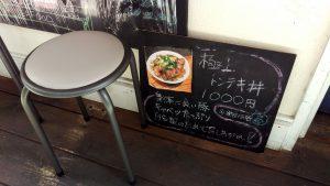 多分これは絶対に美味い「極上トンテキ丼」