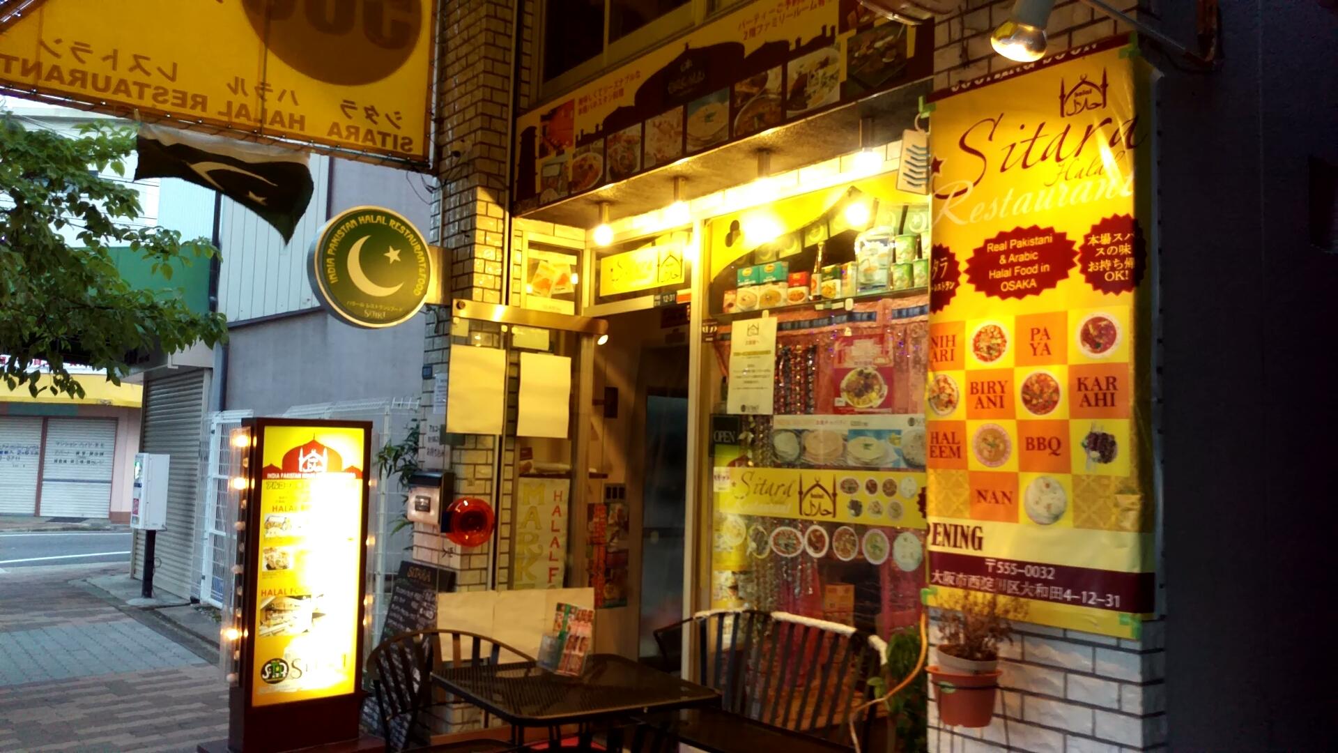 大阪ハラールレストランさんにくらべて鮮やかな印象の店頭